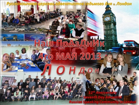 4th of may 2013   12 anniversary.1jpg big thumb